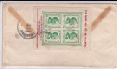 PHILIPPINES - 1953 - ENVELOPPE Avec BLOC N°1 De MANILA Pour La FRANCE - Philippines