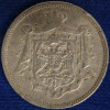 JUGOSLAVIA 25 PARA 1920 VF/BB #8460 - Jugoslawien
