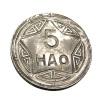 Viet-Nam - 5 Hao - 1946 - Alu - TB - Viêt-Nam