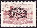 "GREECE 1946 ""chains"" Overprint 500 / 5.000.000 Dr. Brown Vl. 605 - Gebruikt"