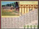ALMANACH DES POSTES 1964 - COMPLET FORMAT SIMPLE CARTON - COMPLET - GARD. - Calendriers