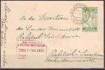 BOSNIA & HERZEGOVINA - BOSNA - K.u.K. BOSANSKA  DUBICA  - POST CARD  8 H - 1917 - Bosnie-Herzegovine