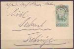 BOSNIA & HERZEGOVINA - BOSNA - K.u.K. MILITARPOST - POST CARD - 1916 - Bosnien-Herzegowina