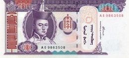 MONGOLIA 100 TUGRIK 2000 P 65 UNC - Mongolia