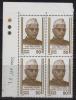 India MNH 1985, Traffic Light, Block Of 4,  Narhar Vishnu Gardil,, Writer & Politician - Blocks & Kleinbögen