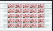 1961  Combretum, Fleur  Feuille Complète De 25 Ex  ** - Gabon (1960-...)