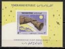 YEMEN   1966  GEMINI    SHEET   MNH - Yemen