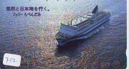 Télécarte JAPON * BATEAU * PHONECARD JAPAN * SHIP (712) TELEFONKARTE SCHIFF * Schip - Boot - Barco - - Barche