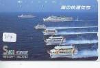 Télécarte JAPON * BATEAU * PHONECARD JAPAN * SHIP (717) TELEFONKARTE SCHIFF * Schip - Boot - Barco - - Barche