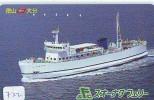 Télécarte JAPON * BATEAU * PHONECARD JAPAN * SHIP (722) TELEFONKARTE SCHIFF * Schip - Boot - Barco - - Boten