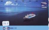 Télécarte JAPON * BATEAU * PHONECARD JAPAN * SHIP (767) TELEFONKARTE SCHIFF * Schip - Boot - Barco - - Boats