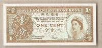 Hong Kong - Banconota Non Circolata FdS Da 1 Centesimo P-325c - 1981 - Hong Kong