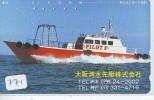 Télécarte JAPON * BATEAU * PHONECARD JAPAN * SHIP (771) TELEFONKARTE SCHIFF * Schip - Boot - Barco - - Boats