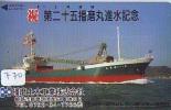 Télécarte JAPON * BATEAU * PHONECARD JAPAN * SHIP (770) TELEFONKARTE SCHIFF * Schip - Boot - Barco - - Boats