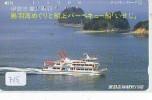 Télécarte JAPON * BATEAU * PHONECARD JAPAN * SHIP (715) TELEFONKARTE SCHIFF * Schip - Boot - Barco - - Barche