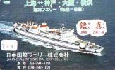 Télécarte JAPON * BATEAU * PHONECARD JAPAN * SHIP (723) TELEFONKARTE SCHIFF * Schip - Boot - Barco - - Boten