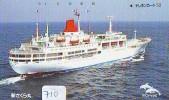 Télécarte JAPON * BATEAU * PHONECARD JAPAN * SHIP (710) TELEFONKARTE SCHIFF * Schip - Boot - Barco - - Barche