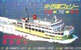 Télécarte JAPON * BATEAU * PHONECARD JAPAN * SHIP (718) TELEFONKARTE SCHIFF * Schip - Boot - Barco - - Boten