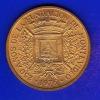 FV - URUGUAY 1976 - 5 NUEVOS PESOS ZABALA UNC - Uruguay