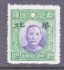 North China  8N 83   ** - 1941-45 Northern China