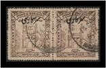 India (Hyderabad-Deccan) 1a. (Sc # O48) Error/Variety: Color Light Brown Instead Of Dark Brown (Pair) Used - Hyderabad