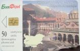 1999 - Bulfon / Rila Monastery - 50 Units / Used - Bulgaria