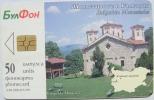 1999 - Bulfon / Etropolski  Monastery - 50 Units / Used - Bulgaria
