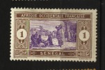 Sénégal  N°  53     Neuf * Luxe  Cote Y&T  0,20  €uro  Au Quart De Cote