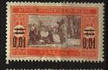 Sénégal  N°  91     Neuf * Luxe  Cote Y&T  0,80  €uro  Au Quart De Cote