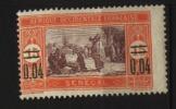 Sénégal  N°  93     Neuf **  Luxe  Cote Y&T  1,50  €uro  Au Quart De Cote