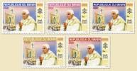 BENIN 2011 ** - 5v Papst Benedikt XVI Besucht Benin Pope Benedict XVI Visit In Benin W25 - Bénin – Dahomey (1960-...)