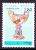 France 1994   Y .. 2854 ** ( Prix Fixe Sous Faciale) - France