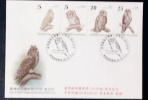 FDC(C3-Pingtung) Rep China 2012 2nd Set Of Taiwan Owls Stamps Fauna Owl