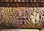 Israel, Capernaum, Bas-relief De L'antique Synagogogue De Kfar Naaoum, Judaica, Circulé Non - Israel