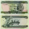 SOLOMON IS.        2 Dollars       P-18       ND (1997)       UNC - Solomon Islands