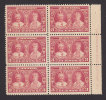 Canada, Scott #213, Mint Hinged, King George V And Queen Mary, Issued 1935 - 1911-1935 Reign Of George V