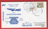 Soudan - Premier Vol Postal Airbus A300 Air France - Khartoum-Paris - 6/11/1979 - Soudan (1954-...)