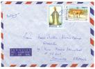 VEND TIMBRES DU RWANDA N° 1450 + C1453 , SUR LETTRE !!!! - 1990-99: Oblitérés