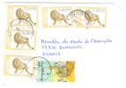VEND TIMBRES DE LA REPUBLIQUE DEMOCRATIQUE DU CONGO N° 1521 + 1522AQ X 5 DONT 1 PAIRE , SUR LETTRE !!!! - Democratische Republiek Congo (1997 - ...)
