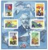 France Bloc 2005 Yvert No BF 85 ** Personnages Célèbres Héros De Romans De L´écrivan Jules Verne. Les Voyages Extraordin - Blocks & Kleinbögen