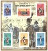 France Bloc 2004 Yvert No BF 72 ** Personnages Célèbres Napoléon 1er Et La Garde Impériale - Blocks & Kleinbögen