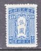Formosa J 3  * - 1888 Chinese Province