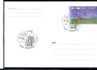 SAN MARIN - EP CP PREMIERE EMISSION EN EUROS  SERIE DE 3 CP OBLITEREES AU SALON D'AUTOMNE A PARIS 7/11/2002 - Entiers Postaux