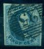 Belgique - No 7 Oblitéré P 25 (Charleroi), 4 Marges, Superbe, See Scan - 1851-1857 Medaillen (6/8)