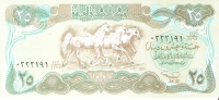 BILLETE DE IRAQ DE 25 DINARS NUEVO- SIN CIRCULAR  (BANKNOTE) HORSE-CABALLO - Iraq