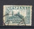 """570   (OBL)  Y  &  T  """"Notre Dame De Pilar""""   *ESPAGNE* - 1931-50 Usati"""