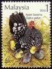 MALAYSIA 2001 Bantam Hen With Chicks MNH [S3884] - Birds