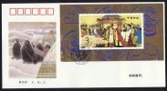 1994  Zhaojun' Marriage   Souvenir Sheet FDC - 1949 - ... People's Republic
