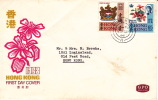 1968  Orchids And Coat Of Arms FDC - Hong Kong (...-1997)