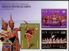 New Zealand 2003 BANGKOK '03 - Dance MS MNH - New Zealand